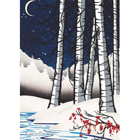 Frozen Birch 12 Note Card Set