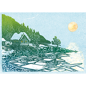 Longest Night Solstice 12 Note Cards